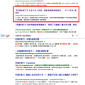 google搜尋第一頁_阿嬤的配方 魔女輕燃霜.png
