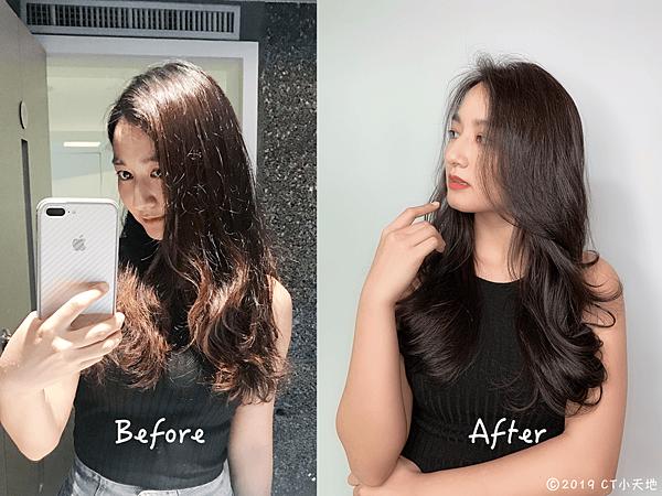 Soleil hair-布丁頭-毛躁髮-哥德式-Milbon-染髮-京喚羽-護髮-捷運-中山站-美髮-沙龍-推薦
