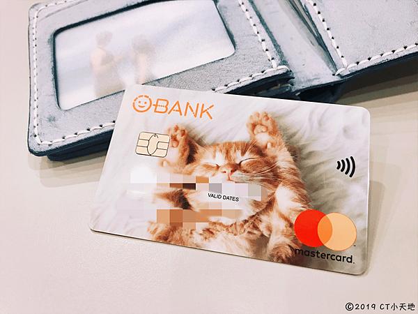 王道-銀行-王道銀行-原生銀行-數位銀行-心得-推薦-跨行轉帳-免手續費-刷卡-現金回饋-Obank-網銀-App-多功能-我的生活理財帳戶