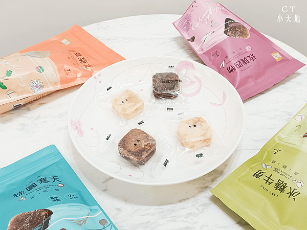 糖鼎-黑糖磚-養生-好喝-無負擔-飲料-多種口味-獨立包裝-方便攜帶-調理身體-減肥-低卡
