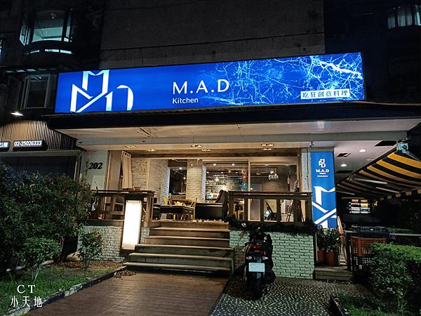 台北-食記-吃狂-創意料理-MAD Kitchen-美國choice牛肋眼-排餐-新菜單-試吃-中山-義式餐廳推薦-聚餐推薦-2019