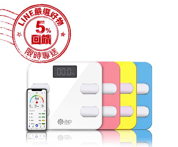 iNO CB760-藍牙體重計-Line Point-Line購物