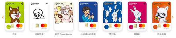 理財/簽帳金融卡/不透支/免臨櫃/王道銀行/Obank/百種卡面/認同卡/千萬旅平險