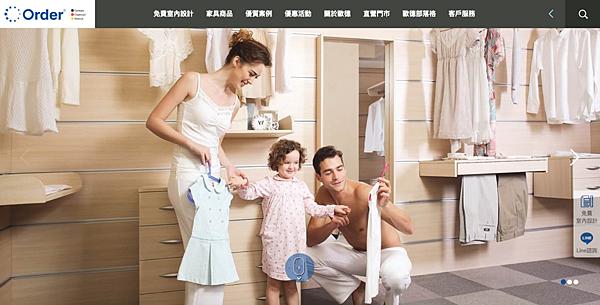 Order 歐德傢俱/系統櫃/懶人包/室內設計/系統櫃/預售屋客變/裝潢