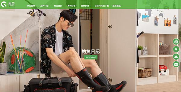Green Furniture綠的傢俱/懶人包/室內設計/系統櫃/預售屋客變/裝潢