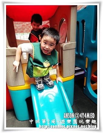 遊樂園1.jpg