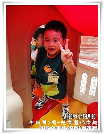 遊樂園2.jpg