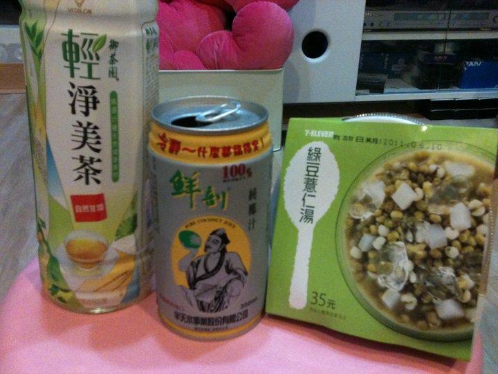 多吃利尿消腫的食物幫助復原