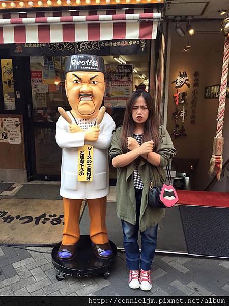 日本有名的炸物店.jpg