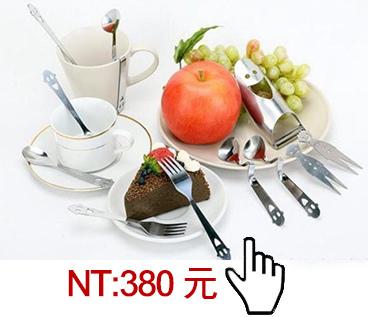 1455714131-683359044.jpg