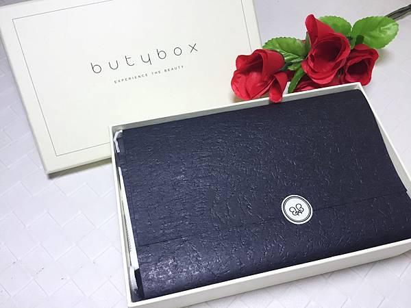 Butybox_3970.jpg