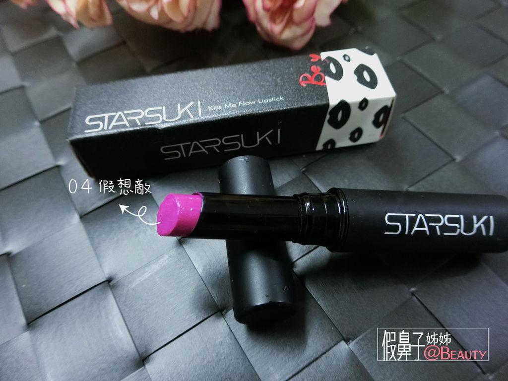 STARSUKI唇膏.jpg