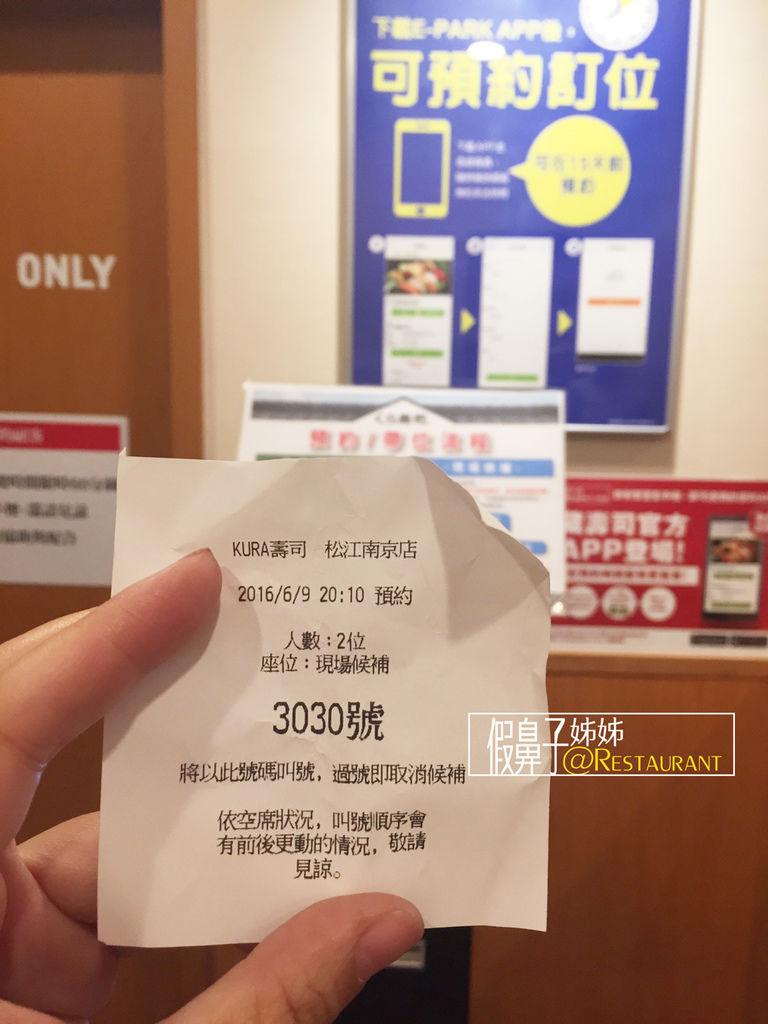臟壽司_4258.jpg