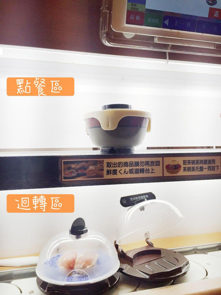 臟壽司_6420.jpg