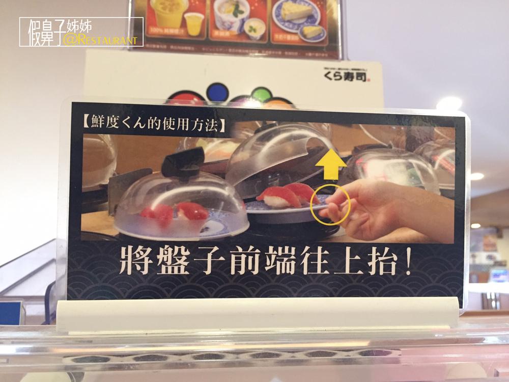 臟壽司_6549.jpg