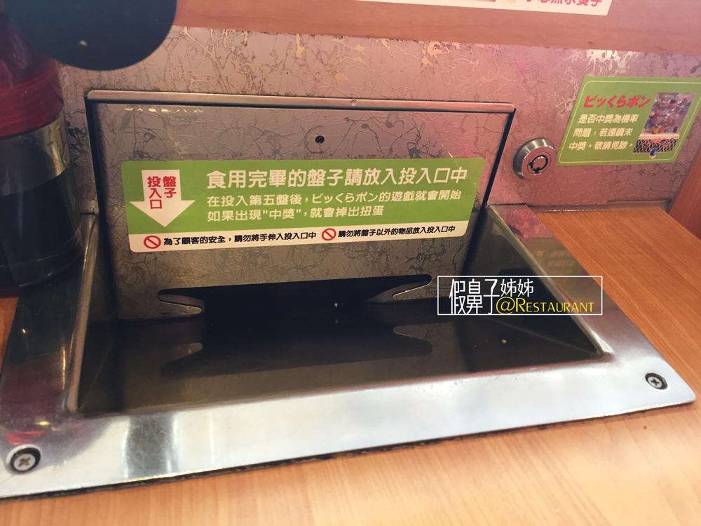 臟壽司_9230.jpg