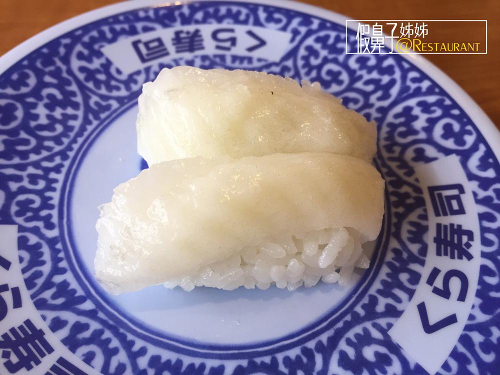 臟壽司_9289.jpg