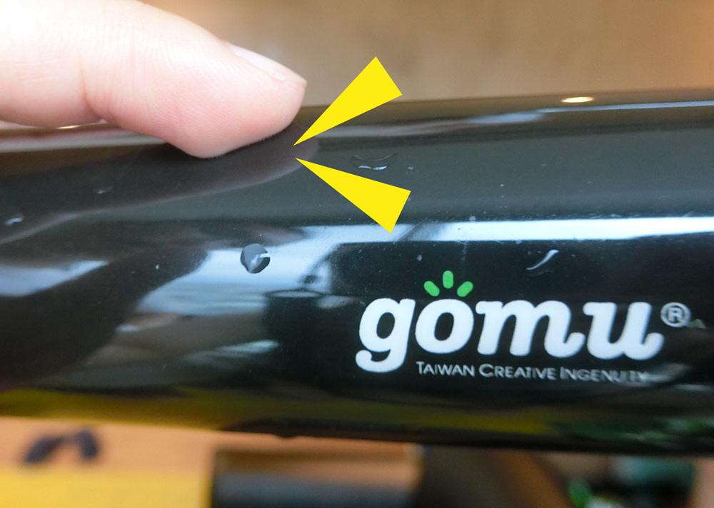 CIMG4150.jpg