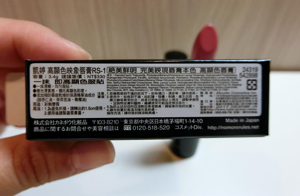 CIMG7956.jpg