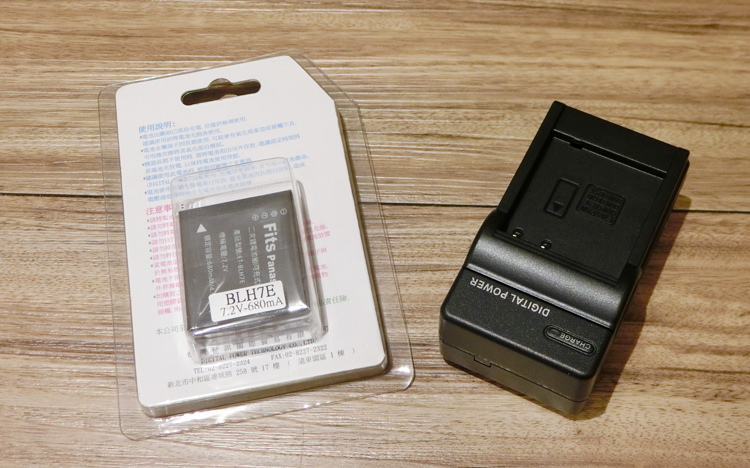 CIMG8587.JPG