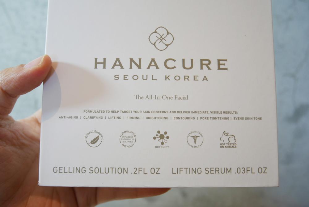Hanacure-多效凍齡煥膚精華凝膜07.jpg