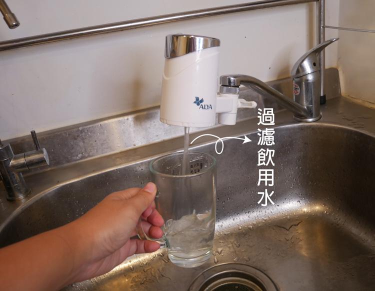 ALAY歐漾除菌生飲淨水器13.jpg