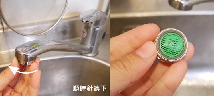 ALAY歐漾除菌生飲淨水器08.jpg