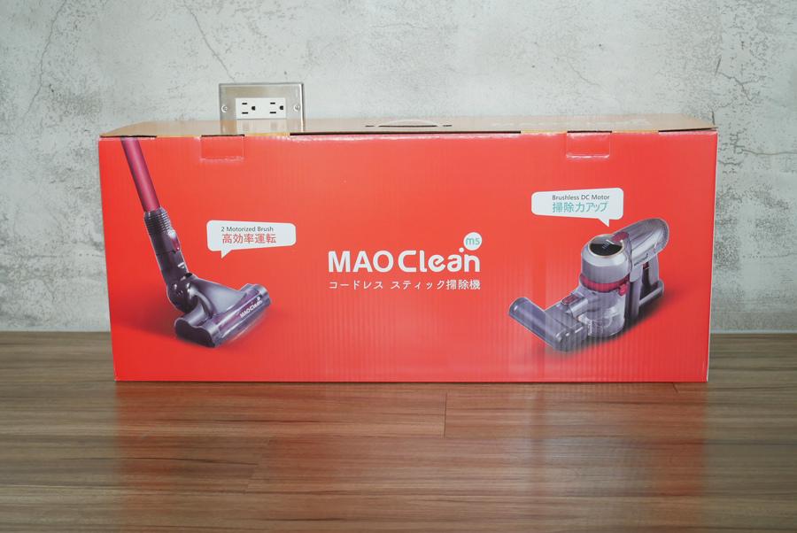 BMXrobot-MAO-Clean-M5無線吸塵器16.jpg