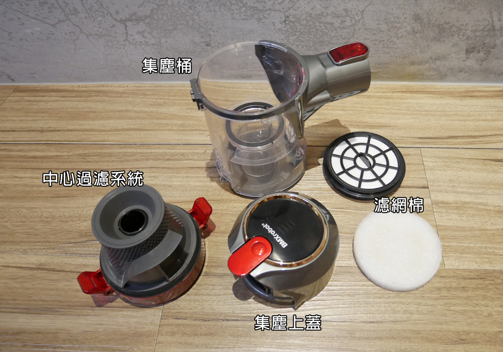 BMXrobot-MAO-Clean-M5無線吸塵器21.jpg
