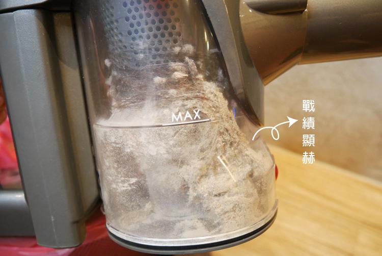BMXrobot-MAO-Clean-M5無線吸塵器26.jpg