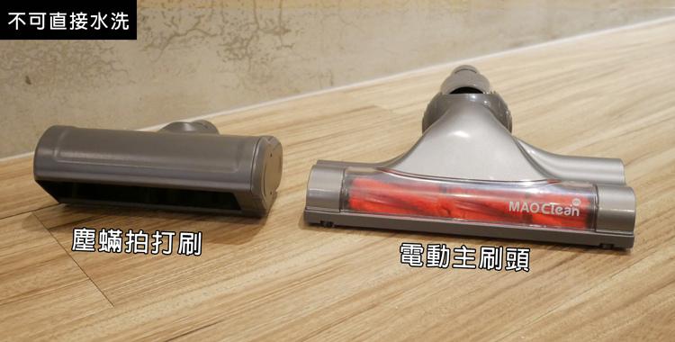 BMXrobot-MAO-Clean-M5無線吸塵器33.jpg