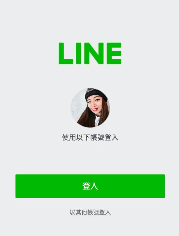 line購物淘寶03.jpg