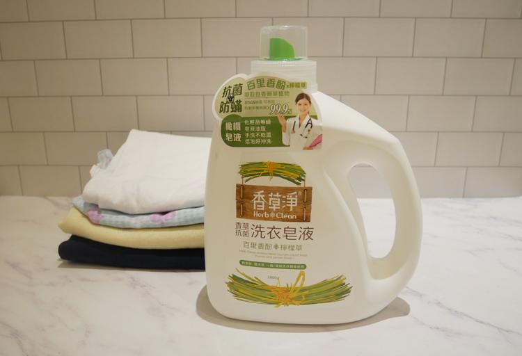 清淨海洗衣皂液05.jpg