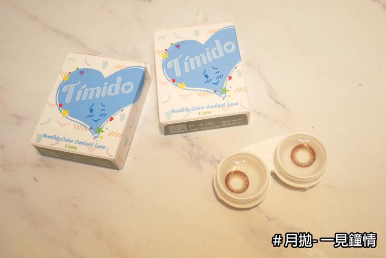 Timido-隱形眼鏡15.jpg