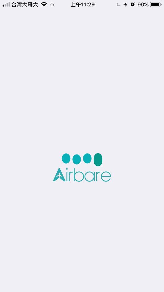 airbare-go機票-機票比價13.jpg