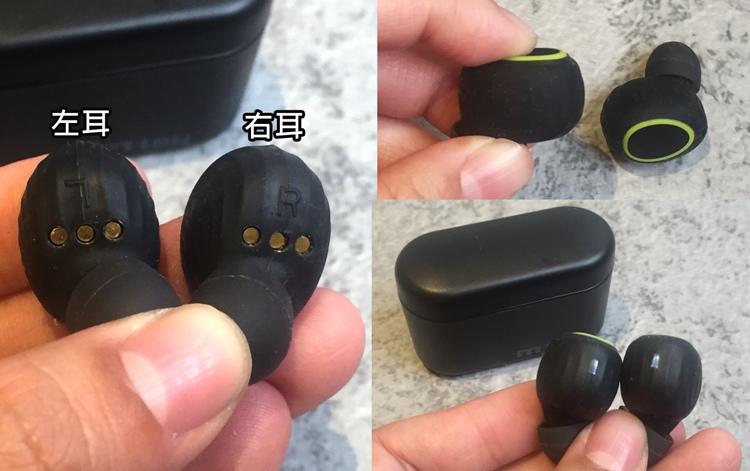 Mtoy-MS6T環境監聽無線藍芽耳機30.jpg