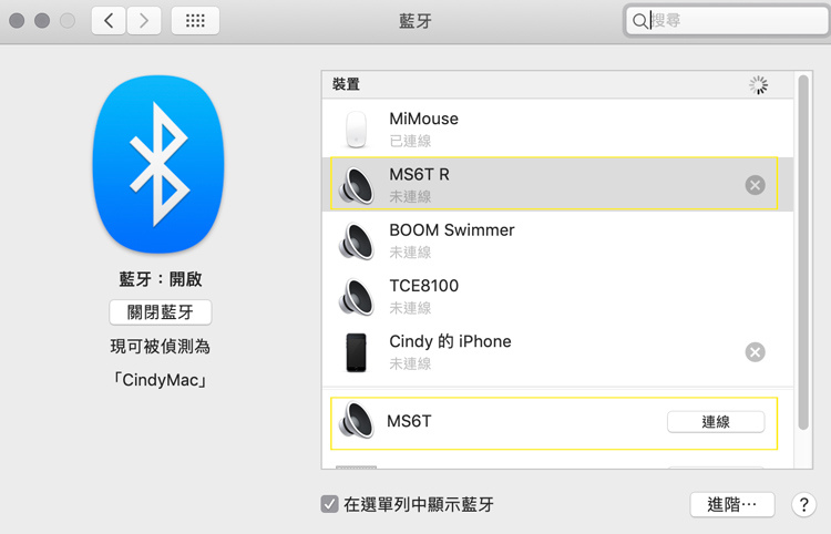 Mtoy-MS6T環境監聽無線藍芽耳機29.jpg