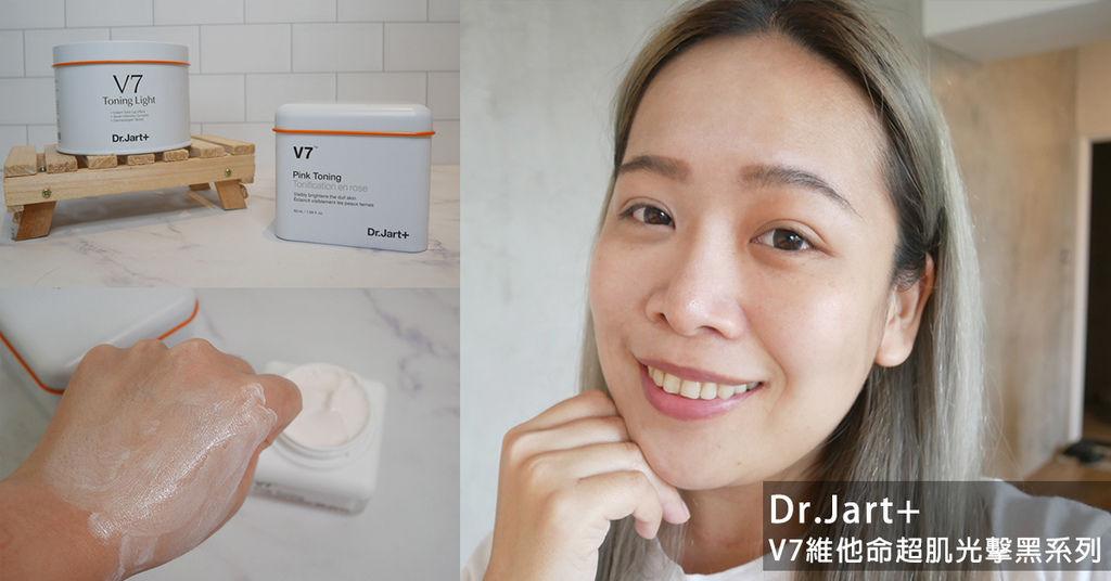 Dr.Jart-V7維他命超肌光擊黑系列15.jpg