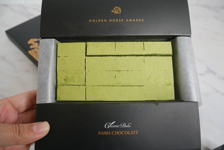 起士公爵抹茶巧克力01.jpg