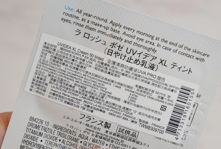 全護清爽防曬液UVA-PRO-潤色03.jpg