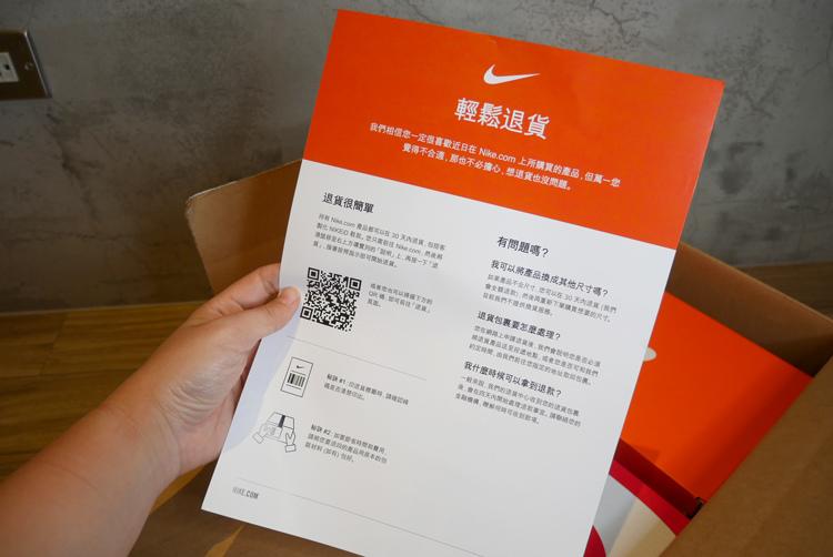 Nike-FREE-RN-Flyknit-3.0-14.jpg