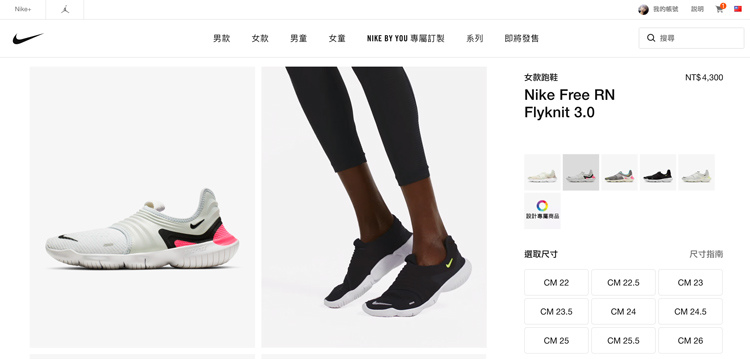 Nike-FREE-RN-Flyknit-3.0-18.jpg