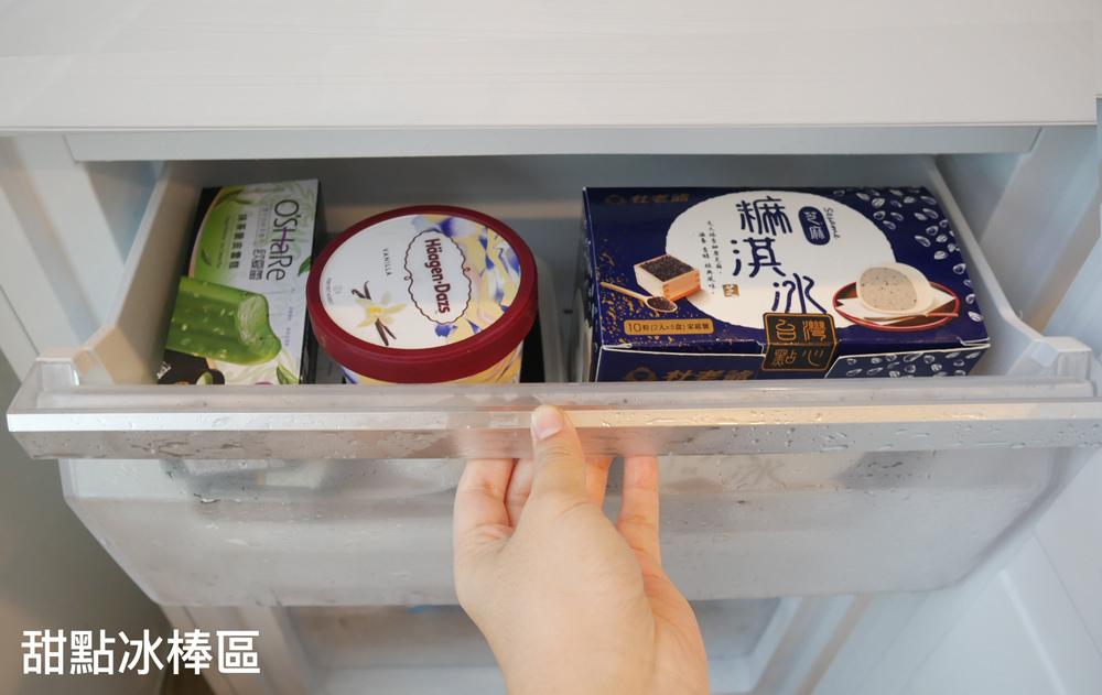 富及第冰箱開箱06.jpg
