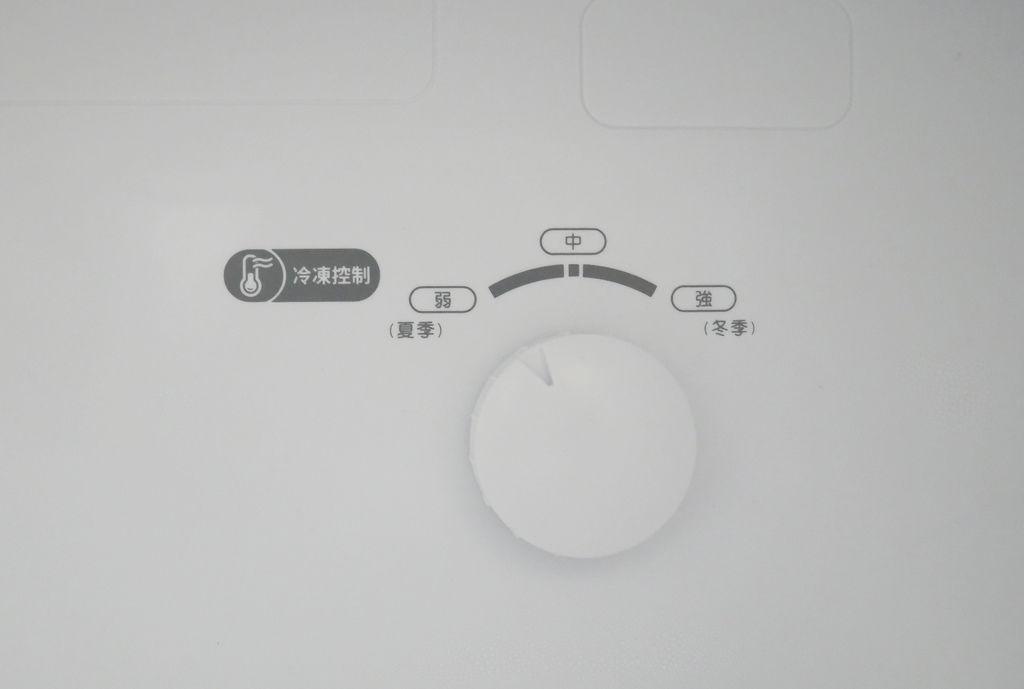 富及第冰箱開箱35.jpg