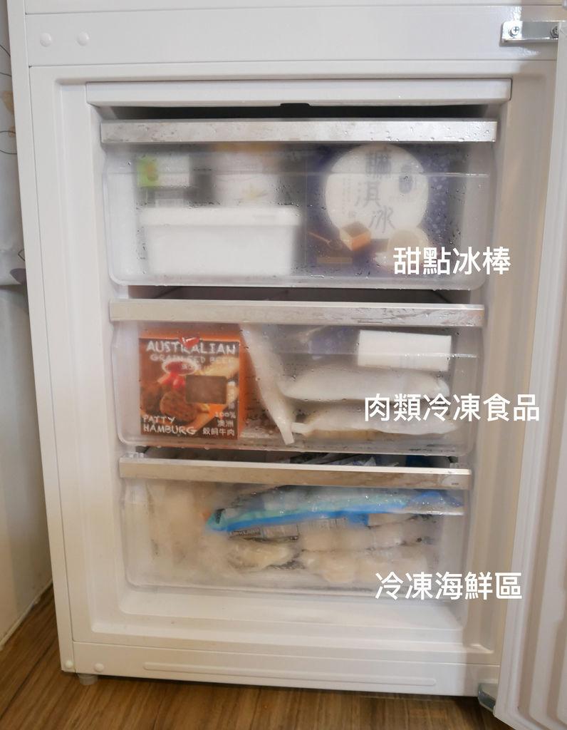 富及第冰箱開箱37.jpg