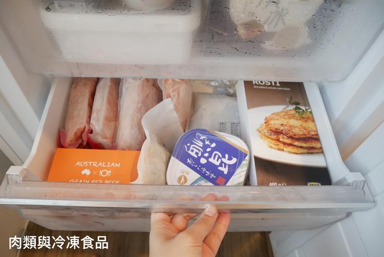 富及第冰箱開箱38.jpg