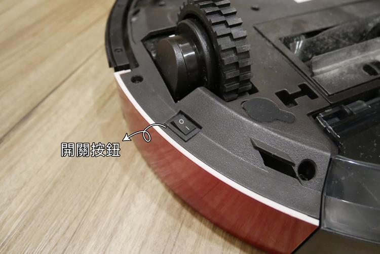 BMXrobot-MAO-2掃地機器人30.jpg