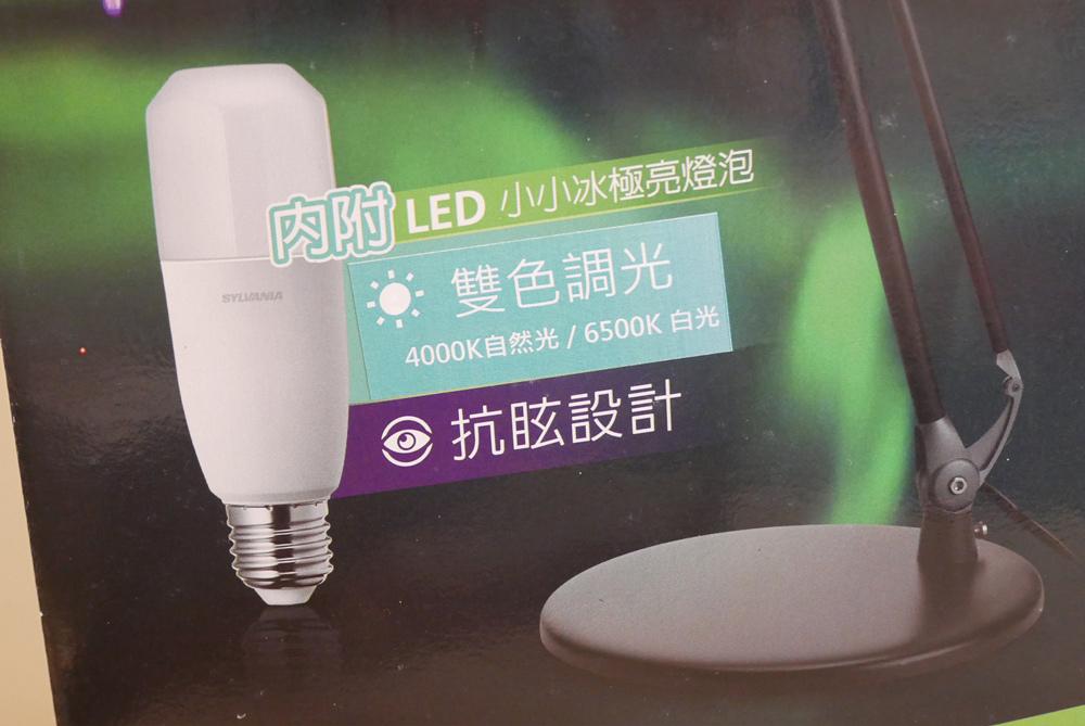 喜萬年LED小小冰極光護眼檯燈08.jpg