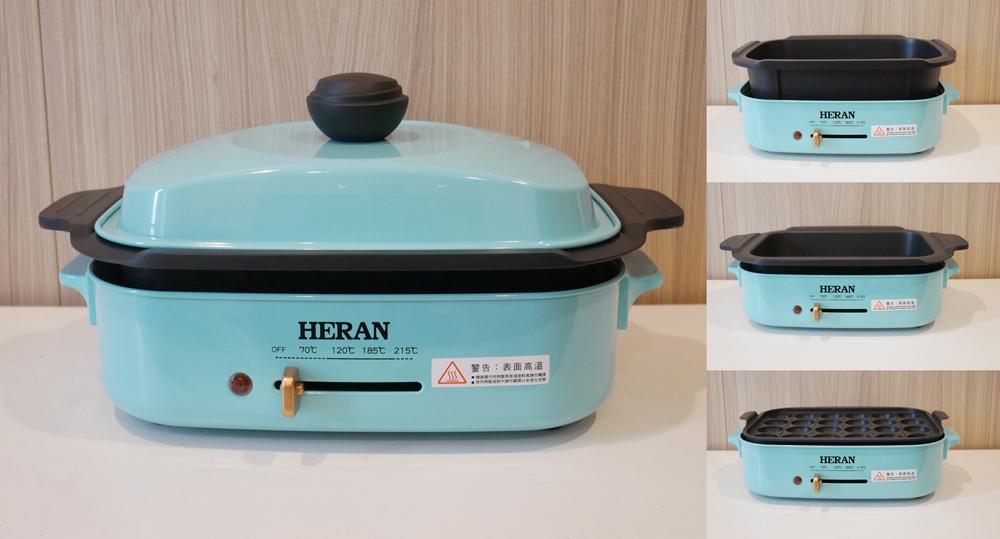 禾聯HERAN多功能電烤盤24.jpg
