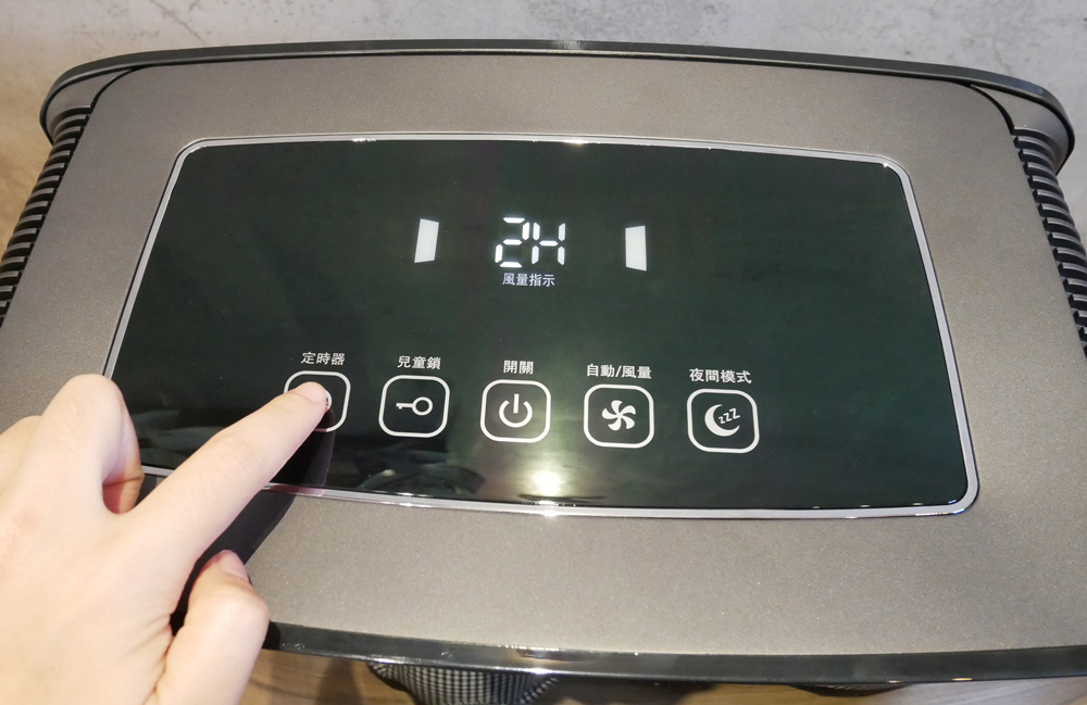 富及第靜電集塵智慧型清淨機開箱11.jpg